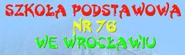 logo sp76
